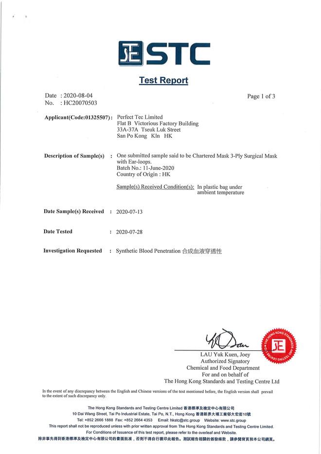 Level 1_STC_test report-5.jpg