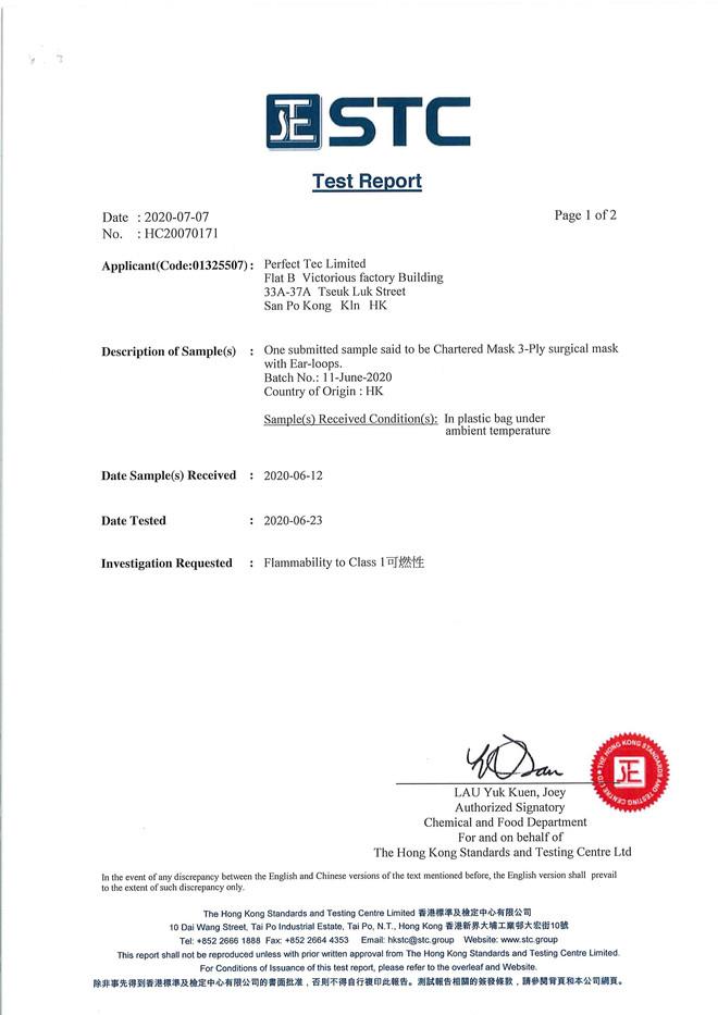 Level 1_STC_test report-10.jpg