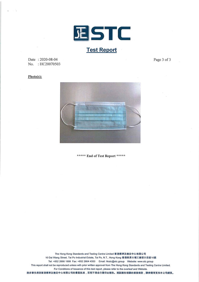Level 1_STC_test report-7.jpg
