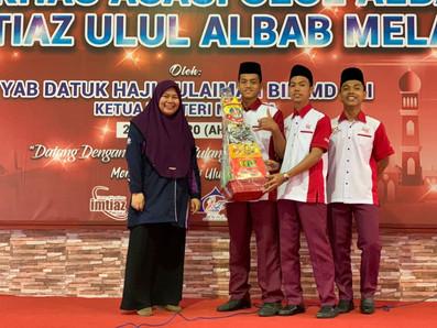 Penyampaian Hadiah Pertandingan Video Pendek Ihtifal Aidiladha JAIM