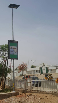 Solar streetlights with advertisement board