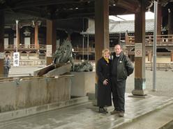 Ancient Temple Kyoto Japan