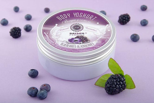 Body Yoghurt - Blueberries & Blackberries