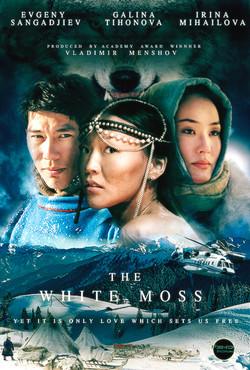 WHITE MOSS_revise_3