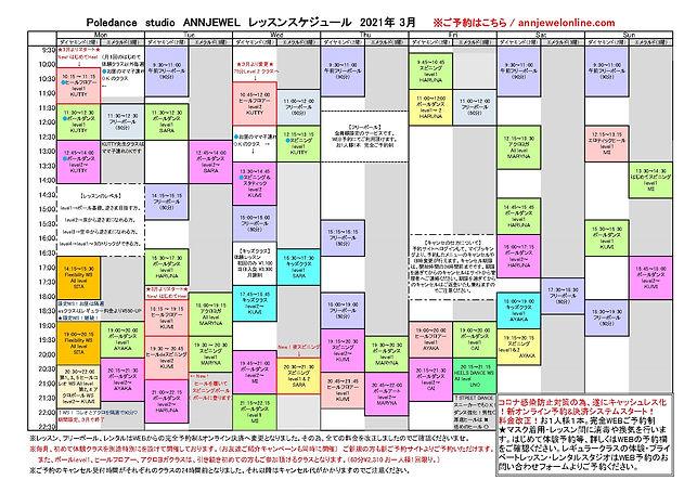 IMG_6477 2.JPG