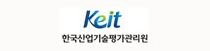 KEIT_v1.png