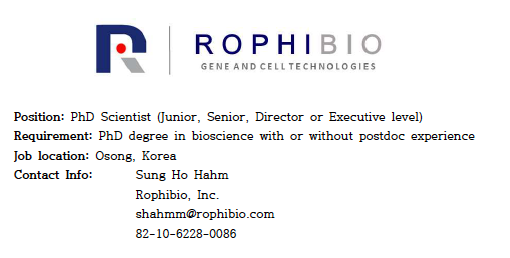 로피 바이오 박사급 [세포생물학및 분자생물학] 상시 모집
