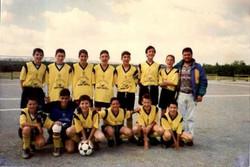 Infantil 96/97