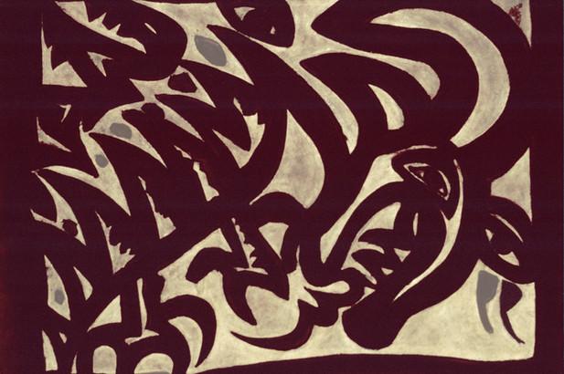06_Ziege, 1982, Pastell, 50 x 65cm.jpg