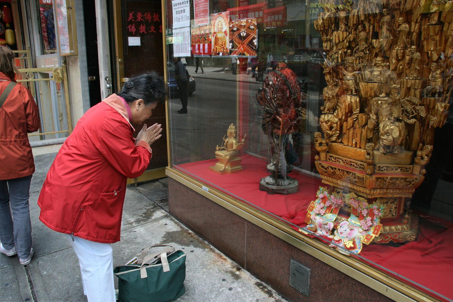 02_New York Polyphony, 2008, Fotografie,