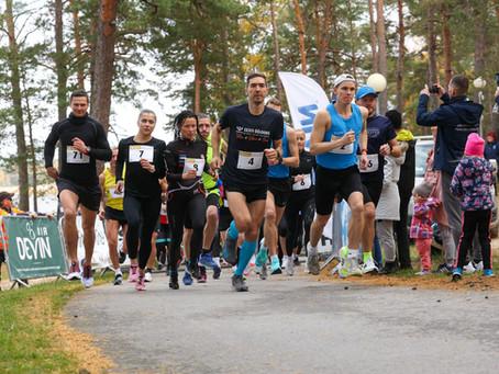 Lõppes Lääne-Virumaa jooksusarja neljas hooaeg