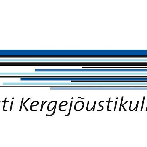 Eesti noorte mitmevõistluse MV (U14, U16, U18, U20)