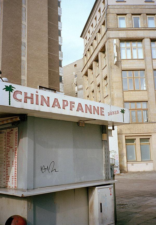 CHINAPFANNESMALL24.jpg