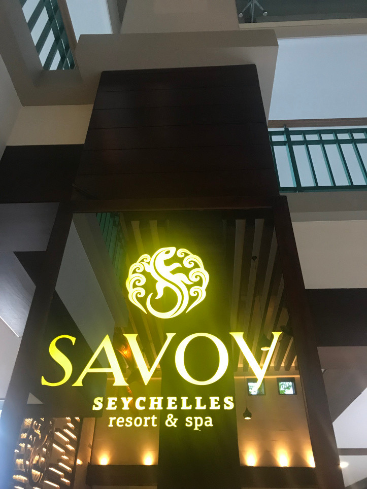 Entrance at the Savoy Resort and Spa, Seychelles