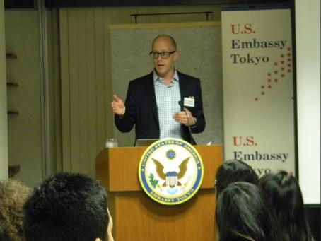 marketing presentation given at american embassy in tokyo