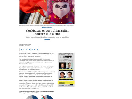 Blockbuster or bust: China's film industry is in a bind