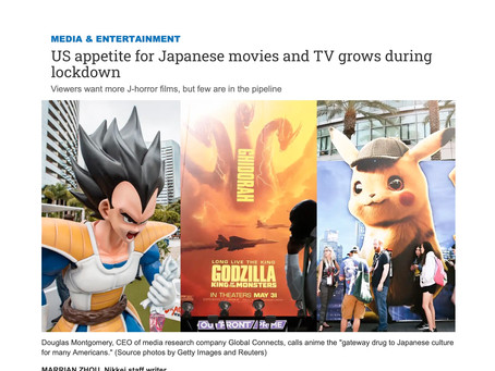 US appetite for japanese movies and tv grows during lockdown