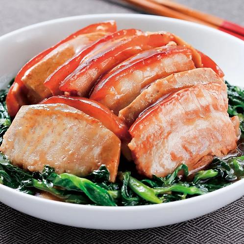 SW018 香芋蒸素扣肉 (即蒸即食) (4芋頭4素扣肉)