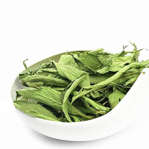 FAW013 (沖飲-100%純植物代糖)甜菊葉 30g(適合糖尿高者使用)