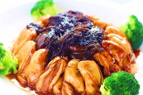 ELD87 季節限定 - 金蠔髮菜花菇煲 (加熱即食)(8蠔8菇)