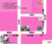 20190319UPDATE_CSW_MAP_長沙灣C2出口.jpg