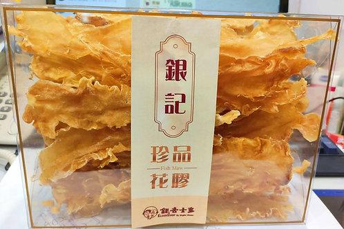 ESA008 特選鱈魚花膠禮盒裝 400g