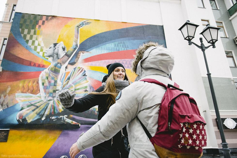 Прыжок в объятья своей судьбы. Хороший зимний день, яркие краски живописного пано на стене, насыщенный эмоционально кадр.