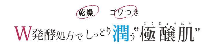 sakekasu_top_01.jpg