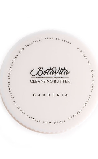 BotaVita Cleansing Butter <Gardenia>