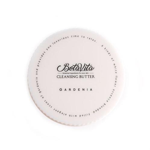 BotaVita クレンジングバター<ガーデニア>-1