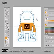Hideki Project AI version