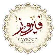 Fayrouz.jpg