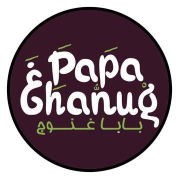 Papa Ghanoug.jpg
