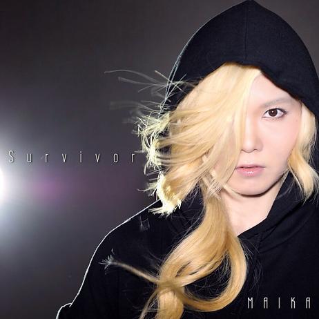 Survivor MAKA 舞花