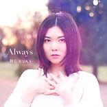 Always MAIKA オールウェイズ 舞花