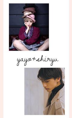 yayo+SHiRYU.JPG