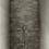 Thumbnail: CAMO02 Grå 30x60cm, pris pr.pakke