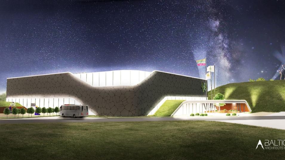 Laisvalaikio ir kultūros centras
