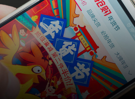China offers many digital opportunities but what about the challenges?