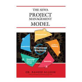 The SEWA Project Management