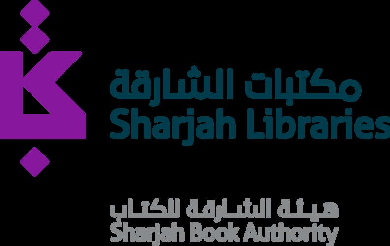 sharjah library.png