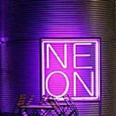 NeonArte-DiskComputador