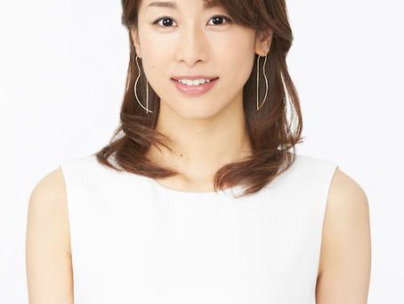 司会決定のお知らせ/ 加藤綾子さんがグランプリコンクールと表彰式の司会に決定。