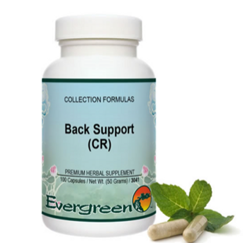 Back Support (AC) - Capsules (100 count)