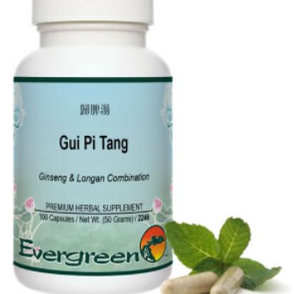 Gui Pi Tang - Capsules (100 count)