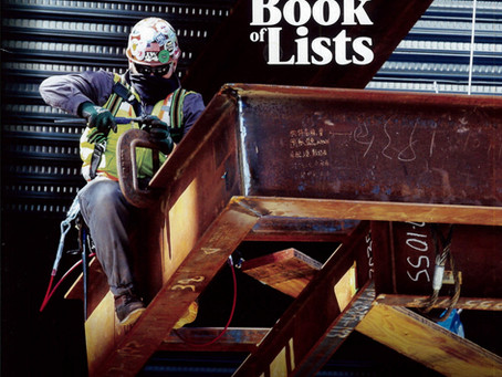 RJS made the 2021 Book of Lists!