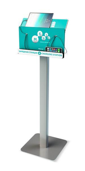 Зарядная станция стойка для зарядки телефонов