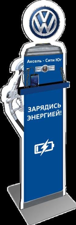 Зарядная станция для телефонов F8