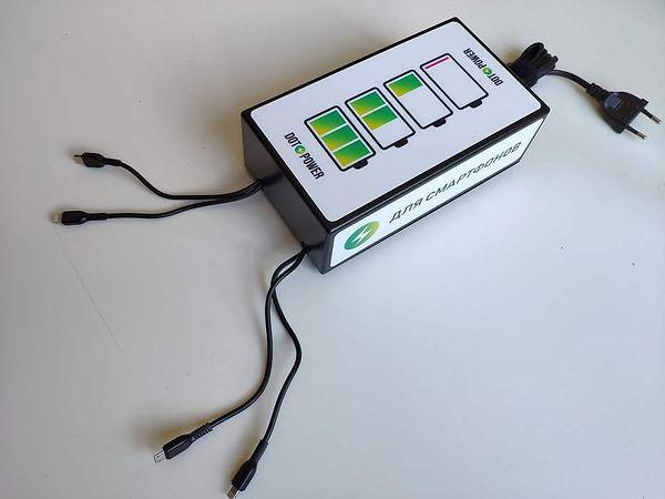 Зарядная станция для телефонов для встройки в офисный стол