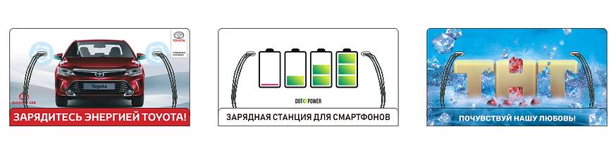Макет зарядной станции